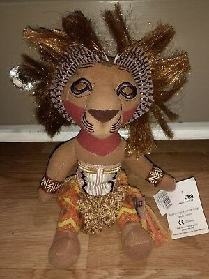 BNWT Simba Soft Toy From The Broadway Musical The Lion King Collectable Disney