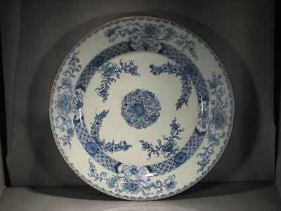 Chinese 18Th Century Qianlong Period Blue And White Charger