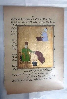 "Ottoman, antique, hand-painted page with Arabic calligraphy - 9"" by 6.5"""
