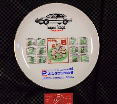 3G Honda Accord Vintage Glass Plate Primo Collectible 1986-89 87 88 RARE! Access