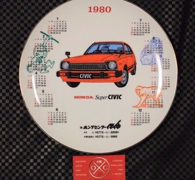 2G Honda Civic Vintage Glass Plate Collectible 1980-83 81 82 RARE! Access Super