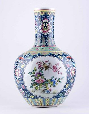 Chinesische Famille Rose Vase 19 Jhd.??? four-characters seal mark