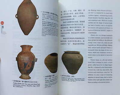 Chinese Pottery Ancient Jar Basin Pot Asian Collection (Chinese, English)
