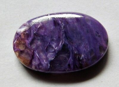 30.95 Cts Natural Charoite Cabochon Loose Gemstone 28X18X6.4 Mm