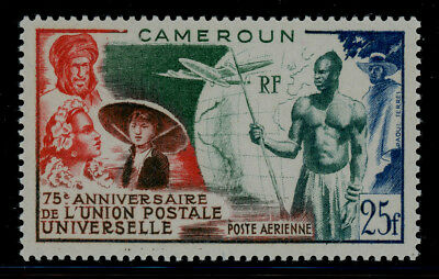 Cameroon 1949 U.P.U. air mail issue 25f MNH **, perfect condition, Yvert no. 42