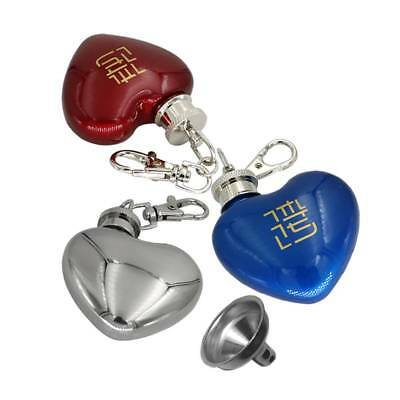 Mini Stainless Steel Hip Flask Heart-shaped Bottle Keychain With funnel 1 OZ