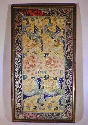 Chinese Silk Embroidery Mythical Phoenix  鳳凰縣 Fenghuang Forbidden Stitch Framed