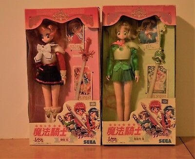 Magic Knight Rayearth Fuu and Hikaru Doll Figure Set SEGA New in Box.