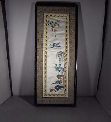 Chinese Vintage Framed Embroidered Textile Sleeve