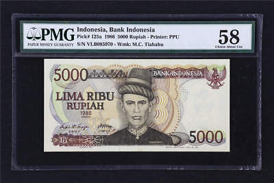 1986 Indonesia Bank Indonesia 5000 Rupiah Pick#125a PMG 58 Choice About UNC