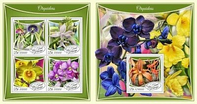 Z08 IMPERF ST17508ab Sao Tome and Principe 2017 Orchids MNH Mint Set