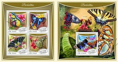 Z08 IMPERF ST17506ab Sao Tome and Principe 2017 Butterflies MNH Mint Se