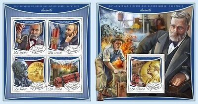 Z08 IMPERF ST17502ab Sao Tome and Principe 2017 Alfred Nobel MNH Mint S