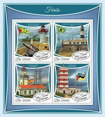 Z08 IMPERF ST17504a Sao Tome and Principe 2017 Lighthouses MNH Mint