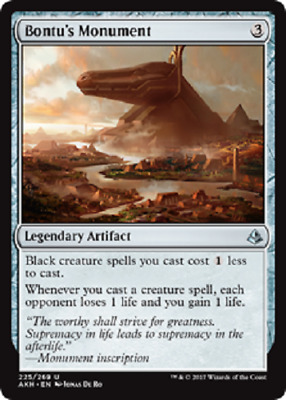 MTG - Amonkhet (AKH) Artifacts Numbers 225 to 238