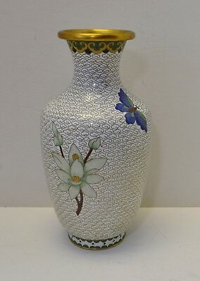 "Vintage Brass Enameled Butterfly Floral Vase Decoration 8"" Tall"