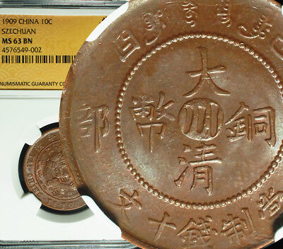 ✪ 1909 China Empire SZECHUAN 10 Cash NGC MS 63 BN ACAB Holder SUPERB LUSTER