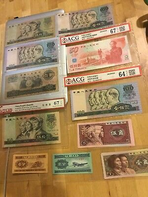 China Paper Money lot of 47  UNC & Circulated