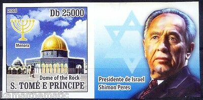 S Tome Imperf MNH, Dome of the Rock, Muslim Holy Place, Monument, Religion