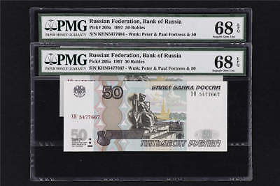 1997 Russian Federation Bank of Russia 50 Rubles Pick#269a PMG 68 EPQ Gem UNC 2P