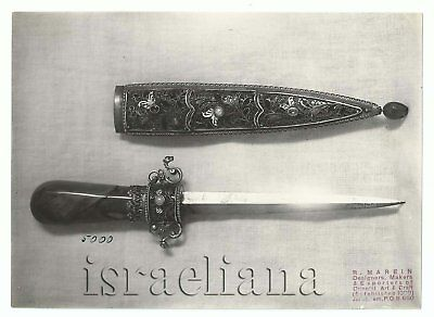 Vintage Old Photo Oriental Art Sword MAREIN Gift Shop Jerusalem 1940s Palestine