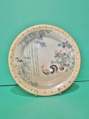 Antique Kinkozan Plate  Cockeral Chickens Rooster Hen Enamel Signed