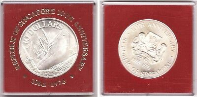 Singapore 10 Dollars 1975 KM 11 SILBER Schiff, in Box, 10 Years Independence