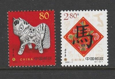 1992 CHINA Year of the Horse Sg 4656/57 MNH SET