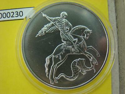 Russia 2017 3 Rubles Investment coin Saint George the Victorious 1oz Silver #230