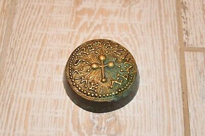 Solid Brass Buckler LTD Made In Israel Paper Weight/Bowl