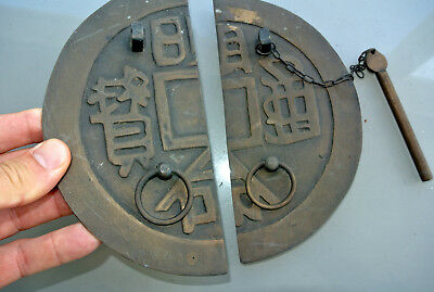 used large Door Latch catch brass furniture antiques old asian style 19 cm wide