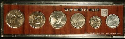 ISRAEL 27th ANNIVERSARY OFFICIAL MINT SET 1975