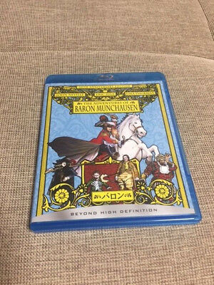 Adventures of Baron Munchausen - Monty Pythonish - Bluray - like new - Japan dvd