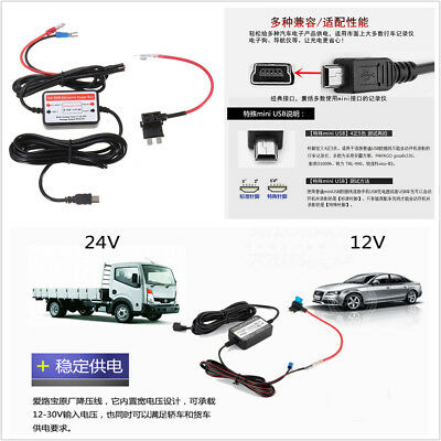1X Car DVR Camera Recorder Wire Dash Cam Hardwire Kit USB Power Cable For Camera