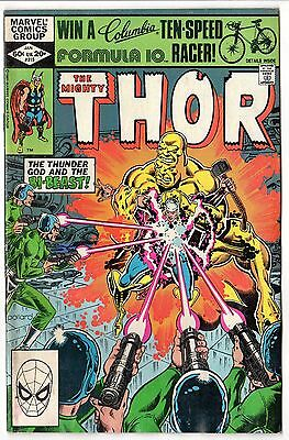 The Mighty Thor Marvel Comic Book(The Bi-Beast)/Bronze/#315-1982
