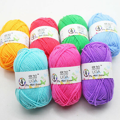 Brand UGA Soft Milk Crochet Cotton Yarn skeins 25g Knitting Yarn Baby Wool Lot