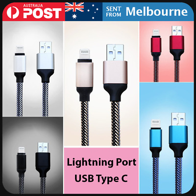2M Metre Braided Lightning Port or USB Type C Charging Data Cable iPhone Android
