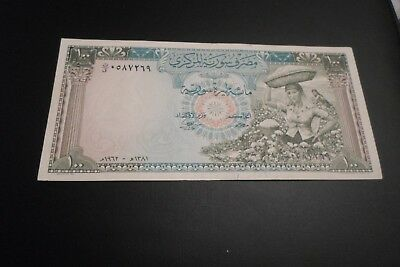 Syria 100  Pounds 1962  P-91  Rare