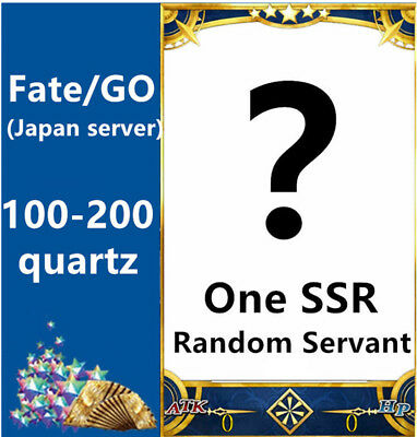 [JP]Fate Grand Order Fate/GO FGO Sarter Quartz Account Random SSR 100-200quartz