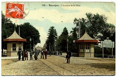 (S-102631) France - 18 - Bourges Cpa