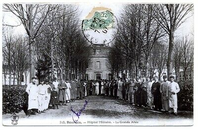 (S-102714) France - 18 - Bourges Cpa