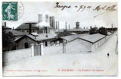 (S-102727) France - 18 - Bourges Cpa