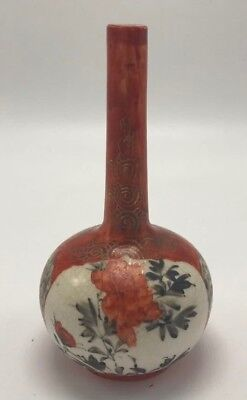Antique Japanese Meiji Period Fine Kutani Bottleneck Vase - Hand Painted. c1890