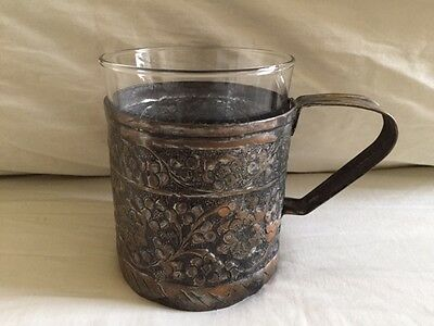 Vintage Ornate Mug Glass Copper Brass Stamped Metal Pakistan