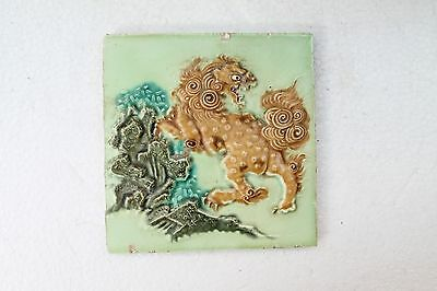 Antique Majolica High Embossed Lion Architectural Ceramic Tile JAPAN Made NH3289