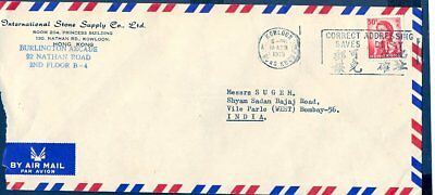 Hong Kong 1973 Air Mail To India 28045 Cover Advertisement Cancellation Queen