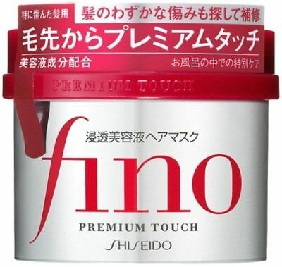 Shiseido Fino Premium Touch Hair Treatment Essence Mask 230g Japan F/S
