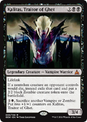 MTG - Oath of the Gatewatch (OGW) Black Cards 074 to 093