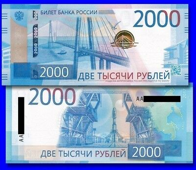 * Russia 2000 Rubles 2017 ! UNC ! NEW ! space ! series AA