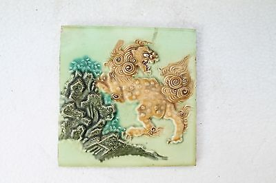 Antique Majolica High Embossed Lion Architectural Ceramic Tile JAPAN Made NH3290